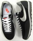 Nike Elite Trainers Black/silver